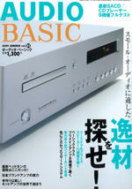 AUDIOBASIC51