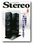 stereo200908