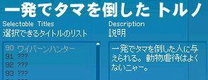 (゚Д゚)ニャー!!