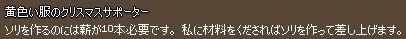 オッケー☆⌒d(´∀`)ノ