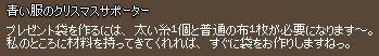 ウルセー!!(((((;`Д´)≡⊃)`Д)、;'.・