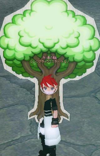 妖精というよりは、木そのもの