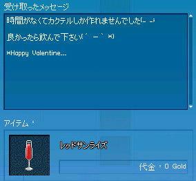 ゴクゴク(゚Д゚)