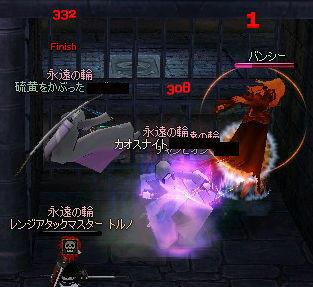 撃沈!撃沈!!