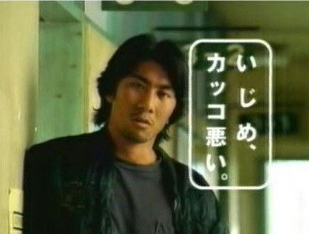( ・∀・ )ノ イジメカコワルイ
