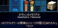 無事成功(ノ∀`)