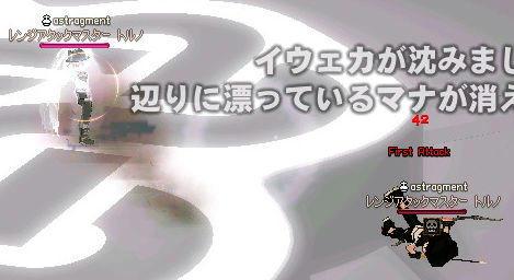 ウィンドブラストでド━(゚Д゚)━ ン !!!