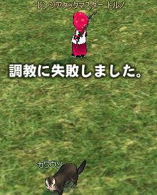 (#^ω^)ビキビキ
