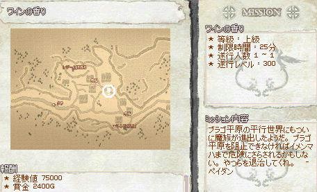 このマップを覚えていてください