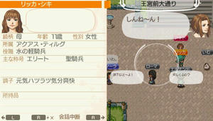 akito_1.jpeg