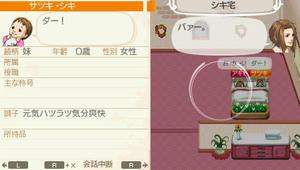 akito_3.jpeg