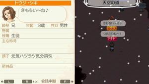akito_5.jpeg