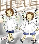 nalulu_toujiakito.jpg