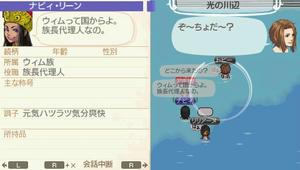 akito_2_1.jpeg
