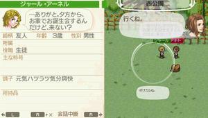 akito_2_7.jpeg