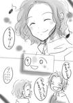 akito_manga2.jpg