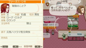 akito_2_2.jpeg