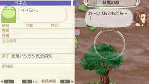 akito_3_3.jpeg