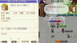 akito_3_4.jpeg