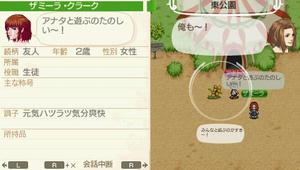 akito_3_6.jpeg