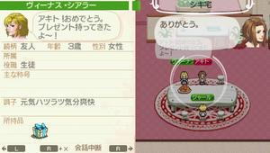 akito_5_2.jpg