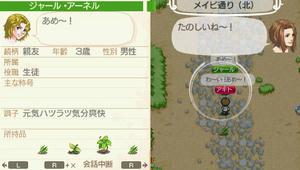 akito_5_4.jpg