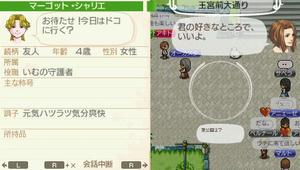 akito_5_5.jpg