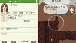 akito_5_6.jpg