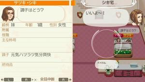 akito_6_1.jpg