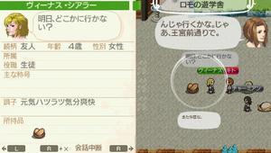 akito_6_5.jpg