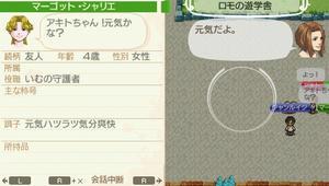 akito_6_7.jpg