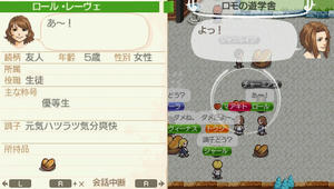 akito_6_8.jpg