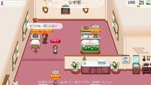 akito_6_9.jpg