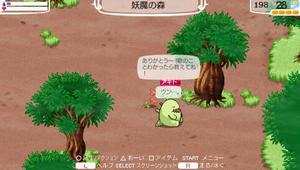 akito_7_0.jpg