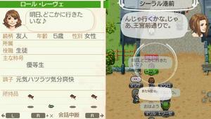akito_7_1.jpg
