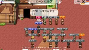 akito_7_3.jpg