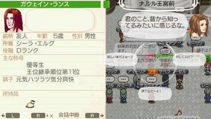 akito_7_4.jpg