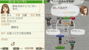 akito_7_5.jpg