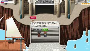 akito_7_6.jpg