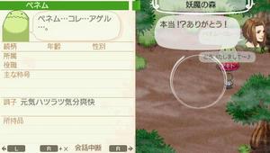 akito_7_9.jpg