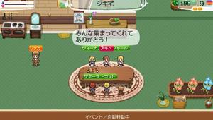 akito_7_10.jpg