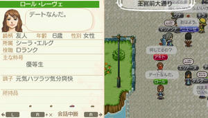 akito_8_3.jpg