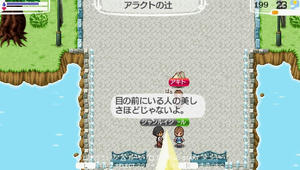 akito_8_4.jpg