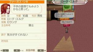 akito_8_6.jpg