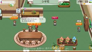akito_8_7.jpg