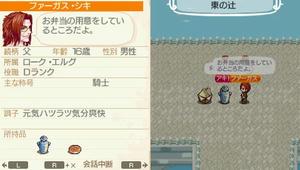 akito_8_9.jpg