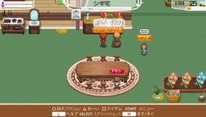 akito_8_10.jpg