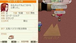 akito_8_11.jpg