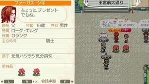 akito_8_12.jpg