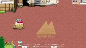 akito_8_14.jpg